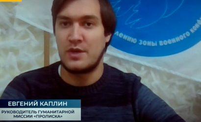 «Ощадбанк» в нейтральной зоне и отмена штрафов: «Пролиска» предлагает упросить доступ жителей «Л-ДНР» к украинским сервисам