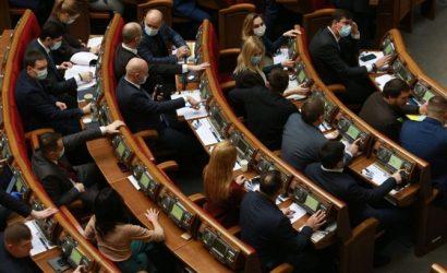 Планы Верховной Рады на 2-5 марта: Украинское «Арлингтонское кладбище», огнестрелы для дома и новый размер алиментов