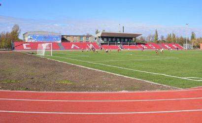В Селидово открыли обновленный стадион «Шахтер» (Фото)