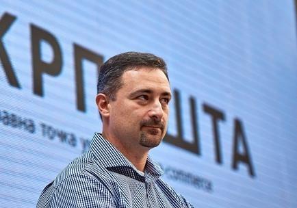 Директор «Укрпочты» сменил в «Укроборонпроме» Давида Арахамию