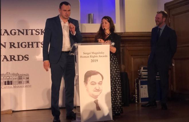 Сенцову в Лондоне вручили премию Магнитского