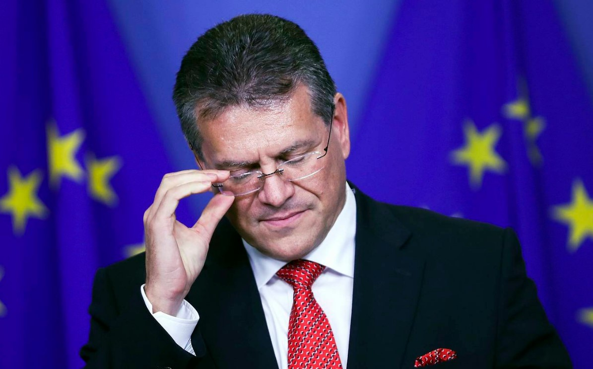Еврокомиссия недовольна газовыми переговорами