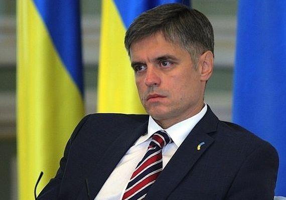 Пристайко: Украина может выйти из Минских соглашений