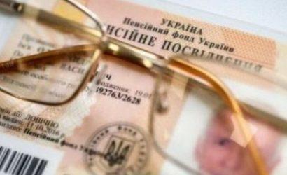 Юристы пояснили нюансы перевода пенсионного дела при переезде переселенца