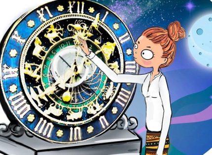 Гороскоп для всех знаков зодиака на 11 июня