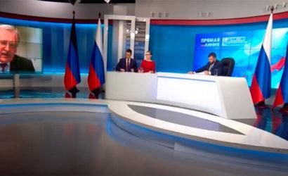 В «ДНР» пояснили, почему в Новом Свете отопление подорожало на 72%