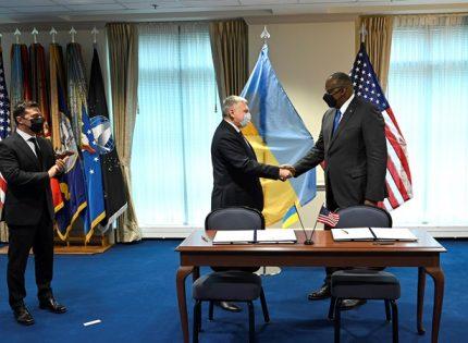 Украина и США подписали соглашение о сотрудничестве в оборонной сфере
