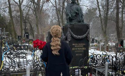 Тимошенко побывала на могиле Леси Украинки до юбилея, боясь официоза