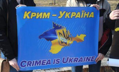 «Крымская платформа»: что это такое