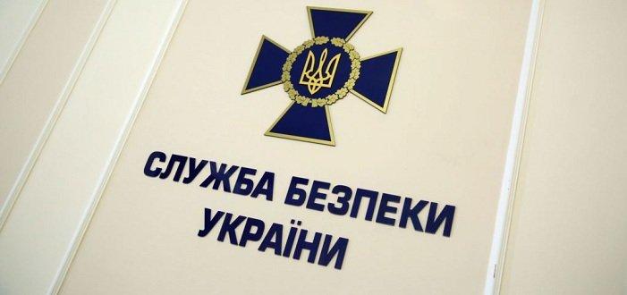 В Мариуполе организатор «референдума» в поддержку «ДНР» сдался СБУ