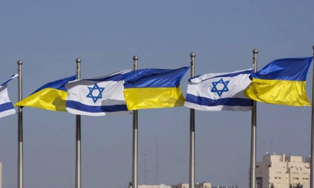 Посольство Израиля заявило о возобновлении работы в Украине