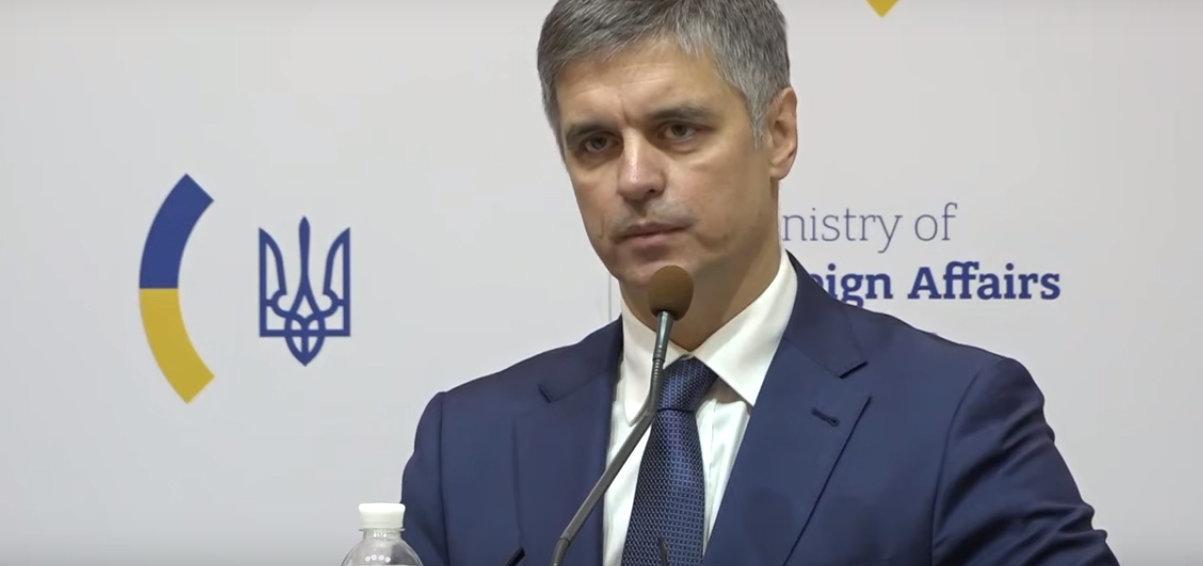 Пристайко заявил, что Украина может выйти из Минских соглашений