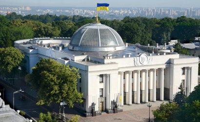 Социологи: В Верховную Раду проходят 4 партии, в лидерах — «Слуга народа» и «Оппозиционная платформа — За жизнь»