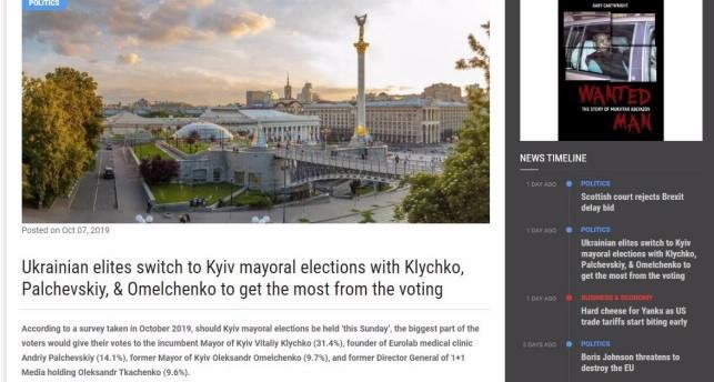 Кличко, Пальчевский и Омельченко — лидеры на выборах киевского мэра, — западные СМИ