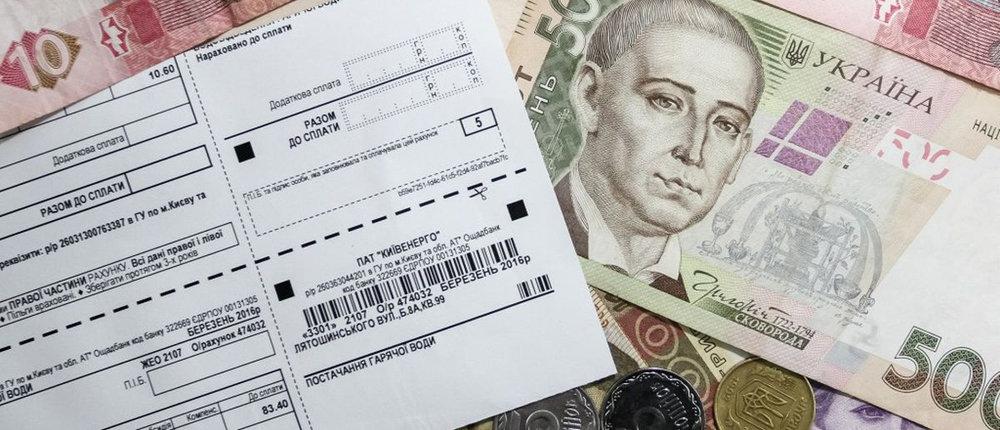 Чьи субсидии «смоет» второй вал верификации?