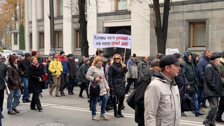 В Киеве ученые провели марш протеста и митингуют под Радой