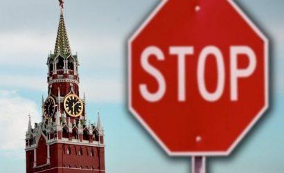 ЕС на год продлил санкции против России за оккупацию Крыма