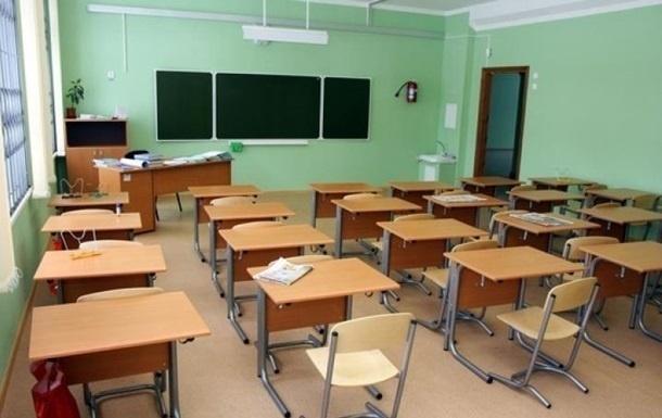 В харьковской гимназии произошел скандал из-за урока «Фрайкор»