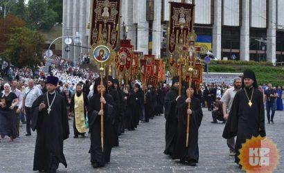 Центр Киева перекроют из-за Крестного хода по случаю 1033-летия Крещения Киевской Руси