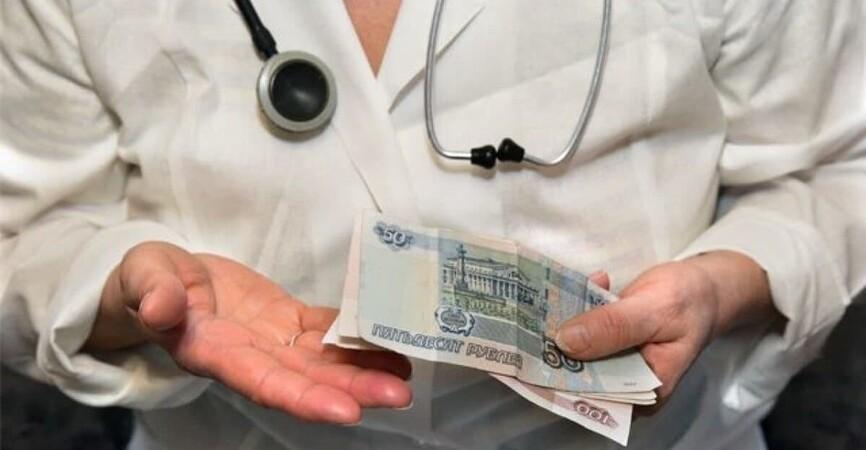 В «ДНР» лишь половина медиков получила «ковидные надбавки»