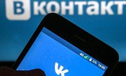 СНБО пригласил международных партнеров помочь с блокировкой ВКонтакте