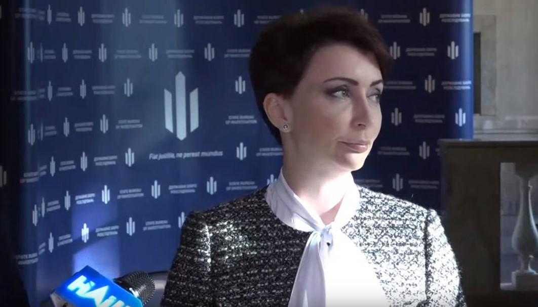 Лукаш подала в ГБР жалобу на Рябошапку