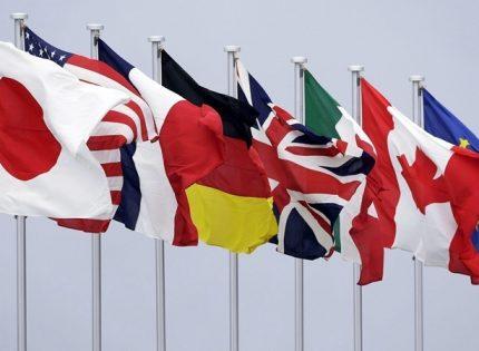 В Великобритании стартовал саммит G7