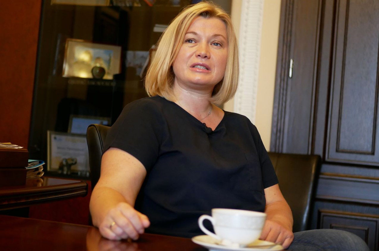 Геращенко отчитала «слуг народа» и ушла с круглого стола