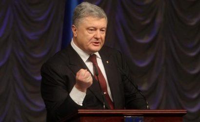 У Порошенко объяснили, почему покупка канала «Прямой» не отражена в его декларации