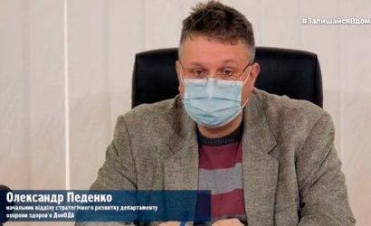 В ДонОГА пояснили, почему вакцина от гриппа платная и почему есть дефицит