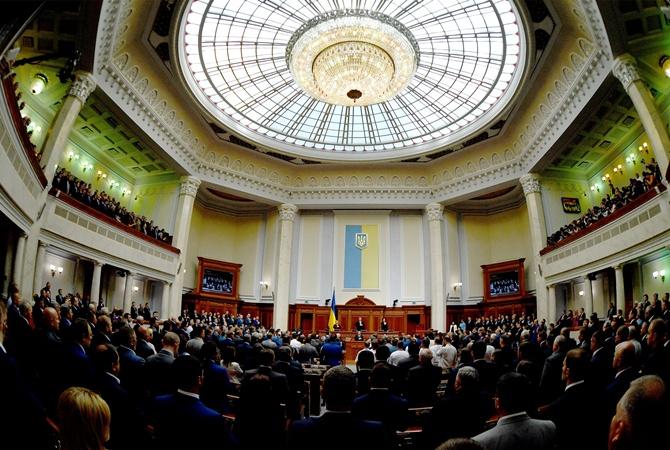 Миллиард на законотворчество: Рада себя не обделила
