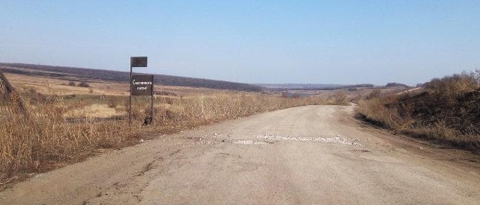В Краматорске отремонтируют дорогу на Камышеваху