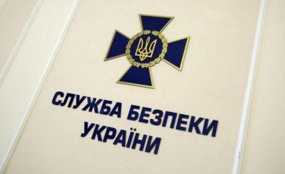 СБУ заочно сообщила о подозрении «заместителю министра топлива и энергетики ДНР»