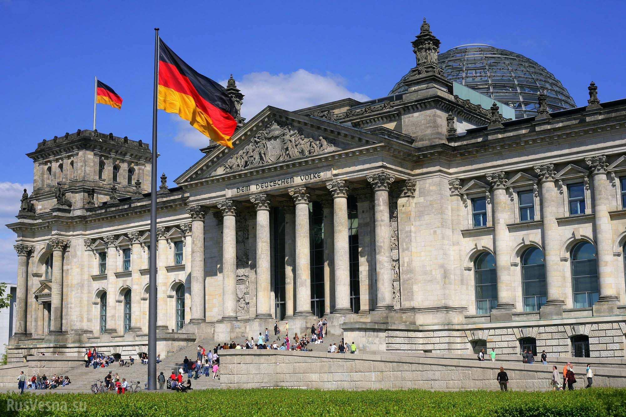 МИД Германии выступил против признания Голодомора геноцидом