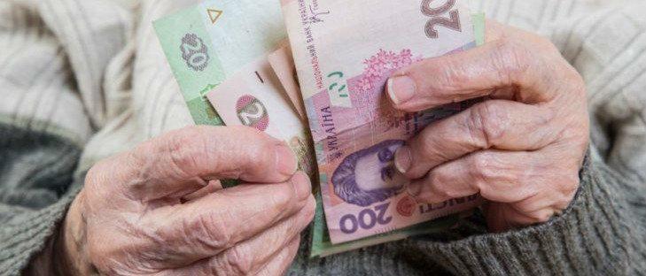 Средняя пенсия в Украине: Как изменился размер выплаты по видам за 3 месяца