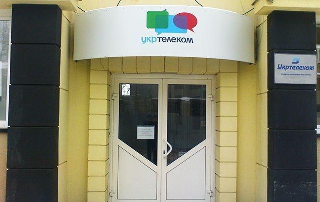 Реприватизация «Укртелекома» приведет к значительным убыткам для государства, — журналист