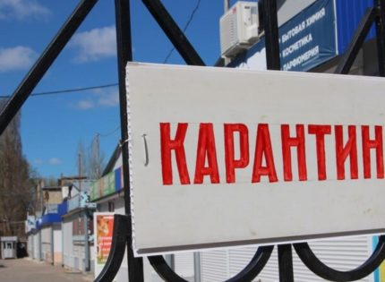 Доход уже упал на половину: После отмены карантина предпринимателям Донбасса нужна дополнительная поддержка