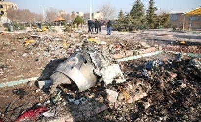 Украина передала Ирану замечания к проекту технического отчета по сбитому самолету МАУ в Тегеране