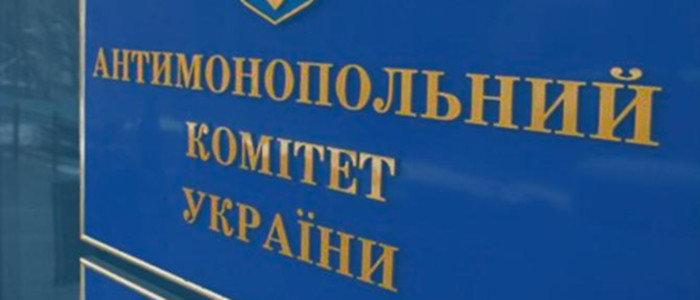 Представитель ДТЭК обвинил АМКУ в необъективности