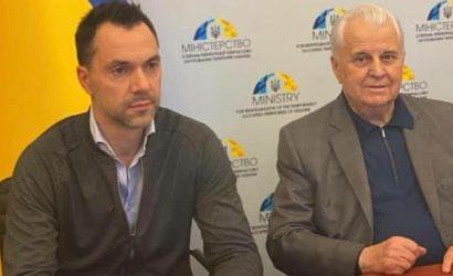 Блогер Арестович стал спикером украинской стороны в Трехсторонней контактной группе