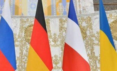 Встречу советников глав государств Нормандского формата перенесли