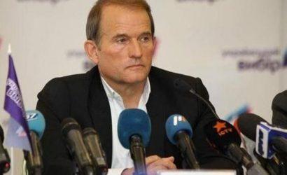 Европейский аналитический центр: Российские власти очень критически отнеслись к санкциям против Медведчука