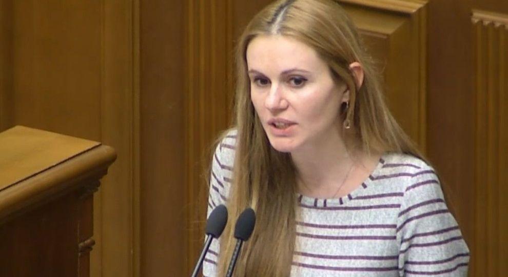 Из фракции «Слуги народа» исключили Скороход и Полякова