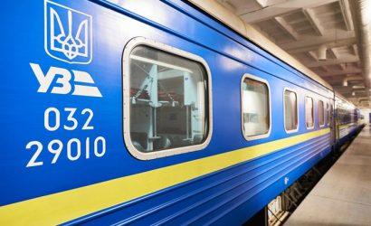 Продажу железнодорожных билетов на «красное» Прикарпатье прекратят с 26 февраля