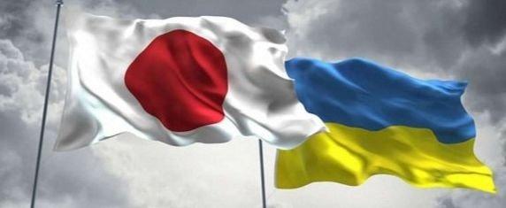 Украина направила ноту Японии из-за участия команды «ДНР» в турнире по карате