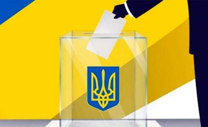 День голосования В Рубежном в одной квартире числилось 30 жителей, в другой – 40