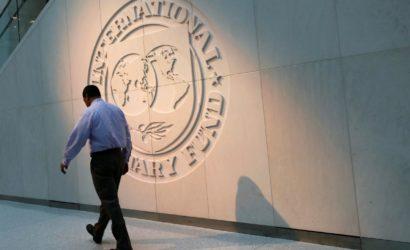 В СМИ появились условия МВФ для получения нового кредита Украиной