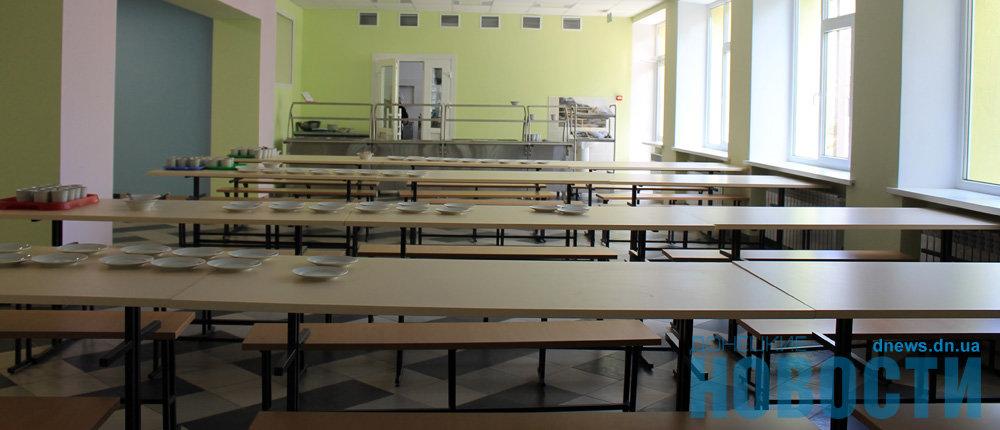 Четыре проблемы: В школах Славянска пока не могут внедрить меню победителя «Мастер-Шеф»