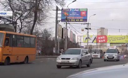 В «ДНР» сообщили, где будут проводить ТО автомобилей