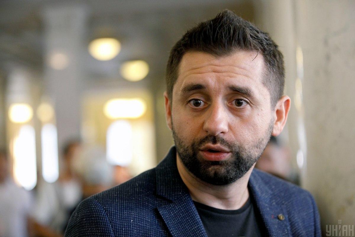 Мосийчук обещает доказать, что Арахамия – гражданин США